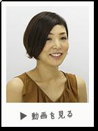 田中 里佳さん