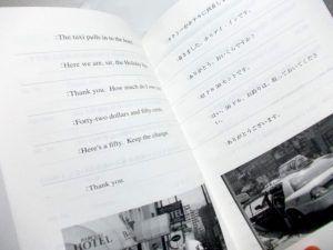 英会話練習は音読から