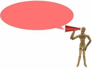 英語は発音よりも発話!