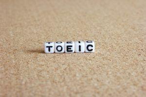 TOEICと英会話を両立する学習法