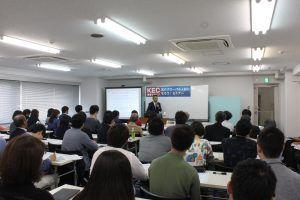 英会話 グローバル 研修