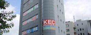 枚方で英会話を学習するならKEC