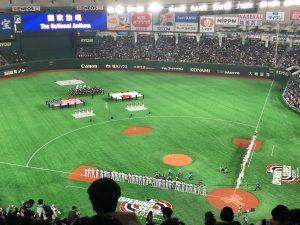 MLB opening game