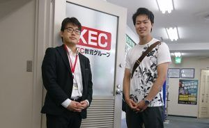 On the left is Kaneko-sensei
