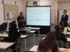 小学校教員のための英会話習得体験談