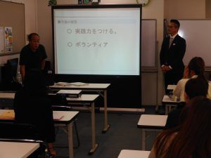 小学校教員のための英会話習得体験談セミナー