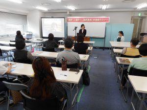 通訳への道のりと通訳実務体験談セミナー